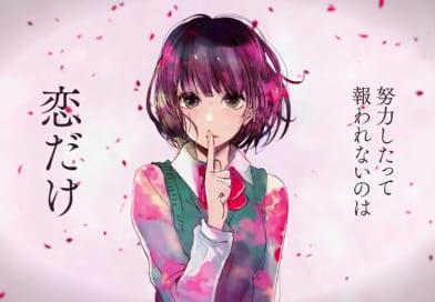 NTR là gì? ý nghĩa của từ Ntr anime là gì tại sao hot như vậy?